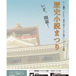 dayori_2021_02(縮小)のサムネイル