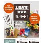 dayori_2019_04のサムネイル