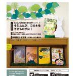 dayori_2019_05のサムネイル