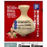 dayori_2019_08のサムネイル