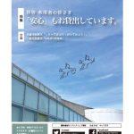 dayori_2020_07のサムネイル