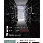 dayori_2020_08のサムネイル