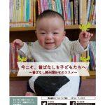 dayori_202105(mini2)のサムネイル