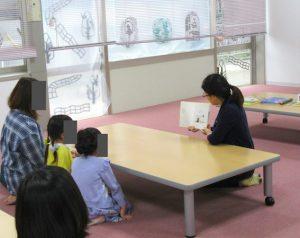 図書館スタッフによる 小学生向けおはなし会 @ 清須市立図書館