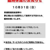 20211031_kyukanのサムネイル